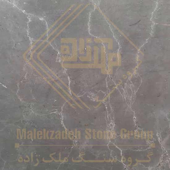 سنگ اسلب مرمریت مهکام یک سنگ ساختمانی پرطرفدار می باشد که بسیار مورد توجه قرار می گیرد .
