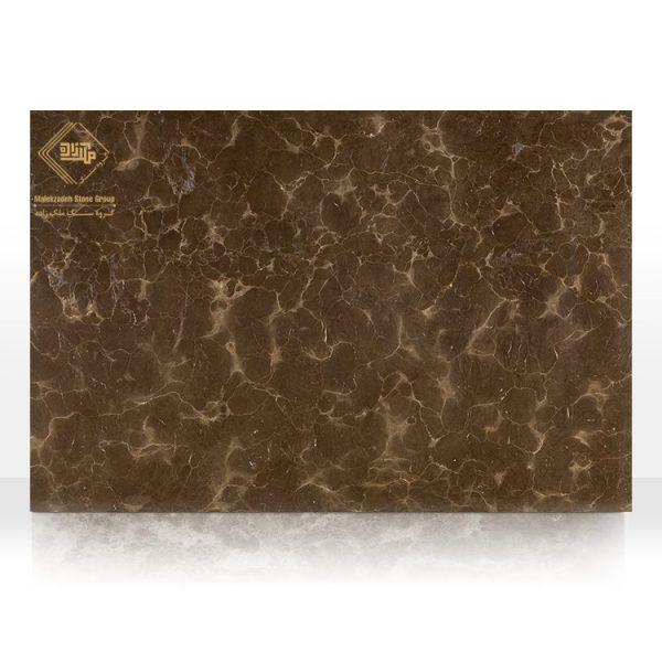 سنگ اسلب مهکام با قیمت مناسب توسط گروه سنگ ملک زاده به فروش می رسد . برای تماس با این مجموعه با شماره های ۵۶۹۰۱۹۲۰-۲۴(۰۲۱) | ۰۹۱۲۲۱۶۸۱۲۰ تماس بگیرید