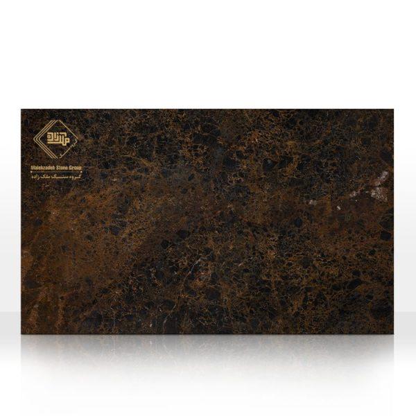 سنگ مرمریت مارشال که معمولا به صورت سنگ اسلب فرآوری می شود و به عنوان یک سنگ ساختمانی توسط گروه سنگ ملک زاده به فروش می رسد .
